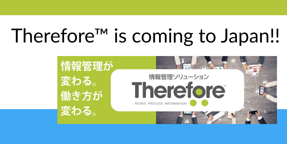 Therefore-is-Coming-to-Japan!
